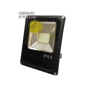 GLANZEN FAD-0002-20 - Светодиодный прожектор