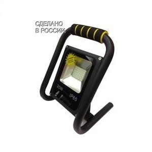 GLANZEN FAD-0014-20 (20 Вт, 6000 К, SIP) - Светодиодный прожектор переносной