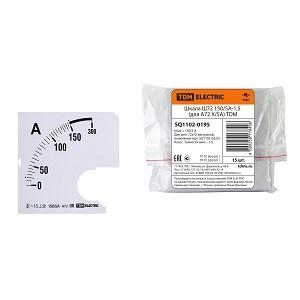 Шкала Ш72  150/5А-1,5 (для А72 Х/5А) TDM