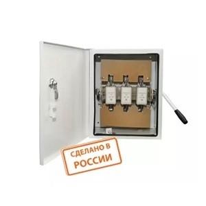 ЯБПВУ-250А IP54 (с ПН-2) модификация2 TDM